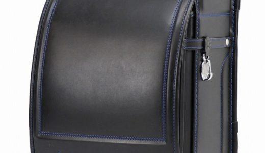 【2021年度】人工皮革ランドセル|ベーシック/黒×青