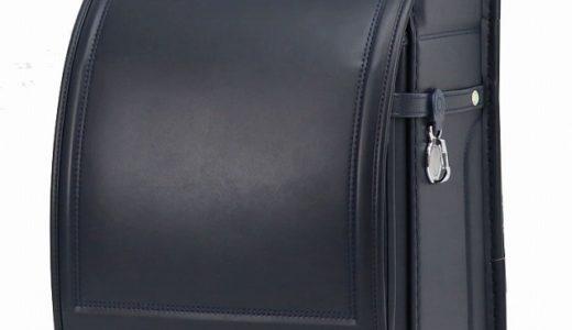 【2021年度】 人工皮革ランドセル|ベーシック/濃紺