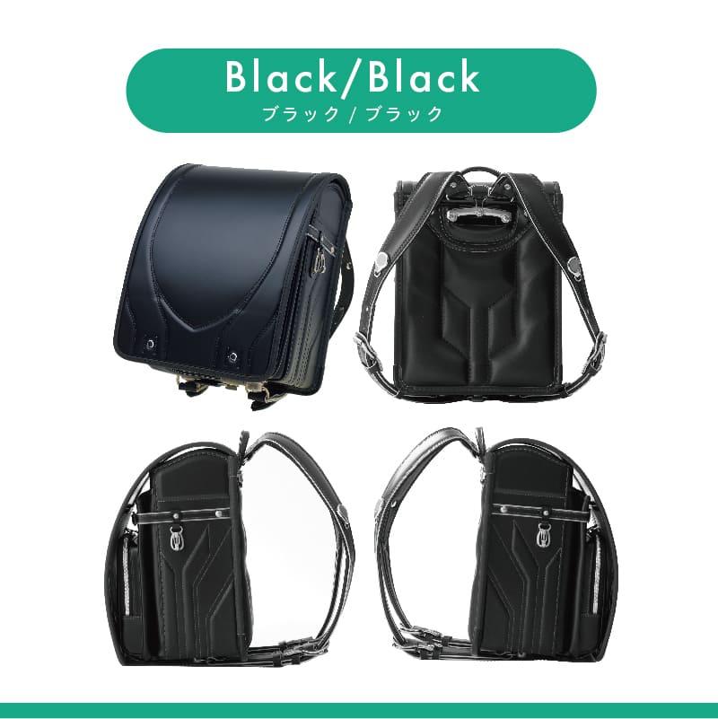【2022年4月入学】安ピカッランドセル アクティブボーイ/ブラック×ブラック