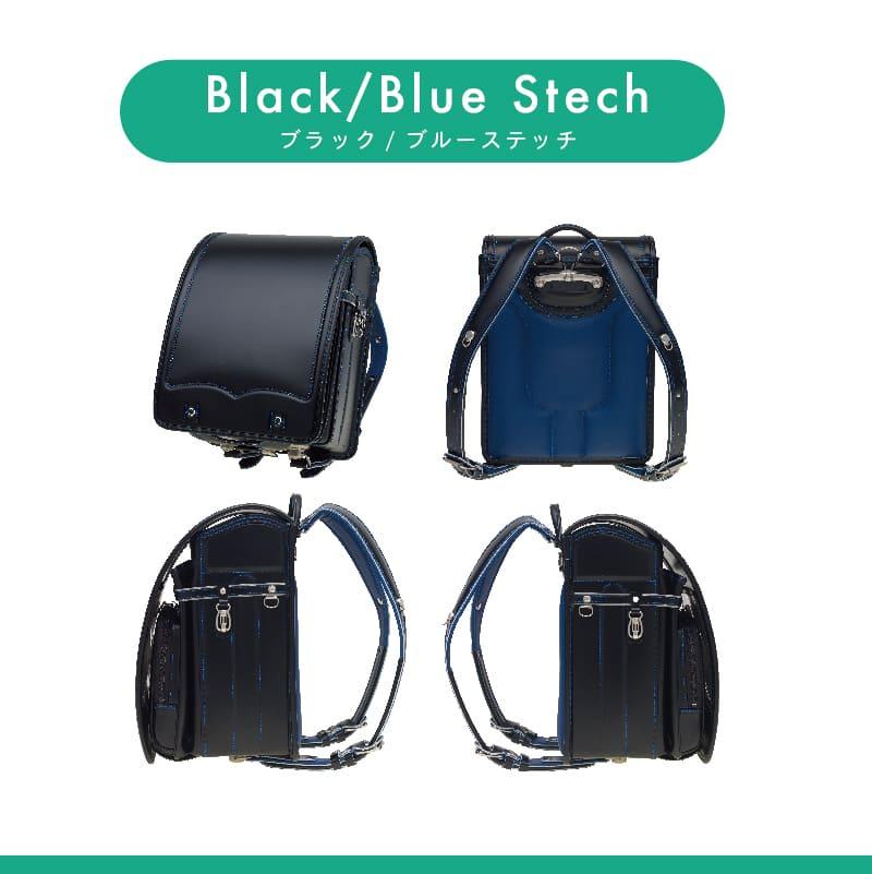 【2022年4月入学】くるピタボーイ タフモデル/ブラック×ブラックブルー