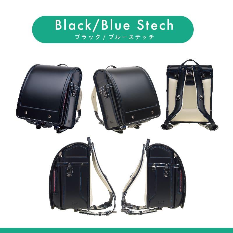 【2022年4月入学】くるピタエル スタイリッシュボーイ/ブラック×ブルー