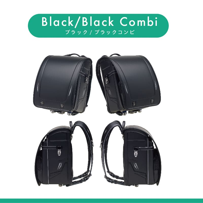 【2022年4月入学】くるピタ 超軽量シンプルモデル/ブラック×ブラック