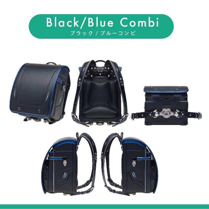 【2022年4月入学】くるピタ 超軽量シンプルモデル/ブラック×ブルー