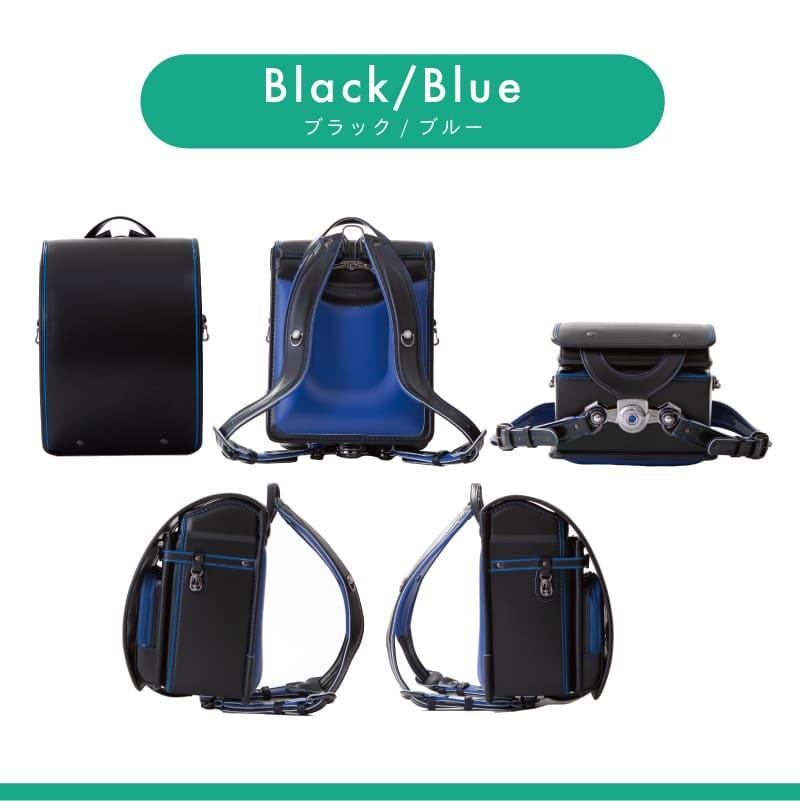 【2022年4月入学】くるピタボーイ タフクール/ブラック×ブルー